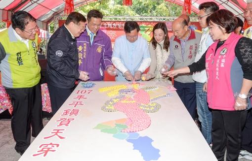107年全國客家日 鄭市長:與客委會合作三大客家亮點建設,復興客家文化