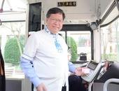 「209陸光二村-捷運山鼻站」公車通車典禮 鄭市長:兼具通勤、購物、就醫、觀光、機場聯外等綜合功能,提高市民乘車方便性