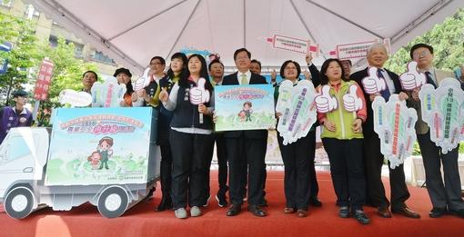 疫苗配賦記者會 鄭市長:107年3月1日啟用,疫苗配送至253家合約醫療院所