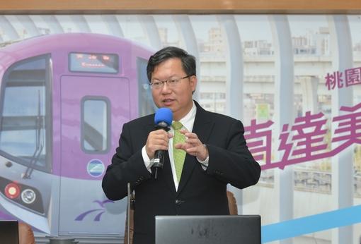 鄭市長:因應人口成長趨勢,及早規劃學校設校計畫【另開新視窗】