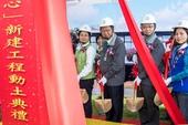 楊明里市民活動中心新建工程動土 鄭市長:預計107年12月底完工,打造五星級活動中心【另開新視窗】