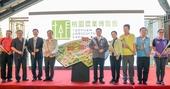 2018桃園農業博覽會閉幕式 鄭市長:明年續辦桃園農業博覽會,展現台灣農業潛力、實力及魅力