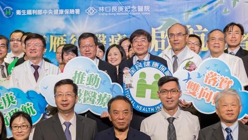 長庚雁行醫療群啟航 鄭市長:落實雙向轉診制,讓各層級醫療單位發揮功能