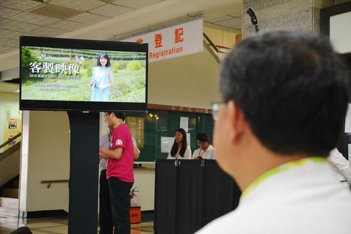 客製映像─2018桃園客家短片培訓計畫暨競賽活動開跑 鄭市長:兼具培訓及競賽特色,透過短片培訓拍攝,讓客青瞭解客家、認識客家【另開新視窗】