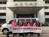 捷惠自動機械公司捐贈桃園市復康巴士【另開新視窗】
