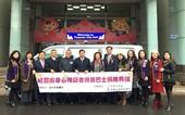 永川牛肉麵店復康巴士捐贈儀式