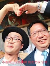 市長與工作坊講師貝克大叔合照【另開新視窗】