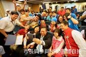 市長與參與NPO團體合照自拍【另開新視窗】