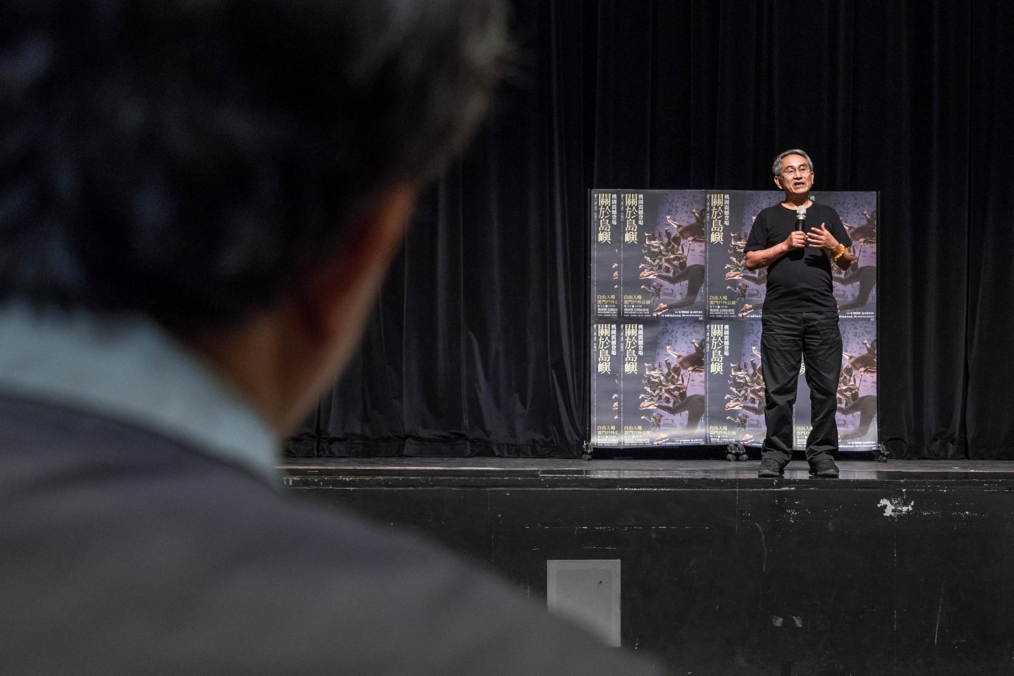 雲門舞集2018桃園戶外公演《關於島嶼》記者會 鄭市長:提供創作者更大舞台,讓市民親近更多元的文化
