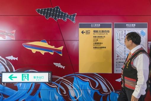 「領航起飛、原創接軌」A17原住民族主題車站記者會 鄭市長:展現台灣原住民族豐富的生命力,發揚原民文化