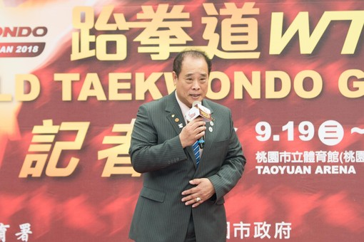 中華民國跆拳道協會理事長吳兩平致詞表示,持續推動跆拳道運動,讓更多人喜歡跆拳道【另開新視窗】