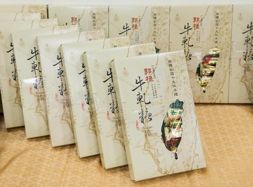 郭祿牛軋糖禮盒,外觀有台灣造型設計【另開新視窗】