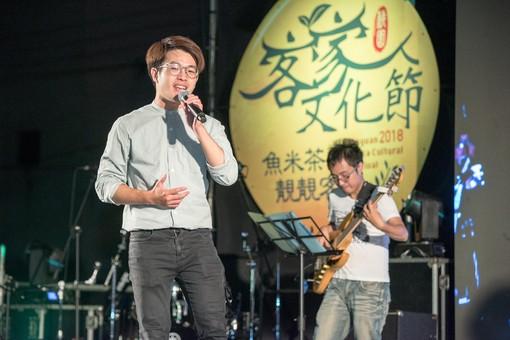 優秀年輕客家歌手進行演唱【另開新視窗】