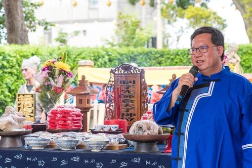 鄭市長致詞,強調展現客家敬字惜紙文教傳統【另開新視窗】