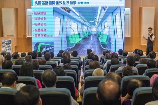 捷運工程局進行簡報【另開新視窗】