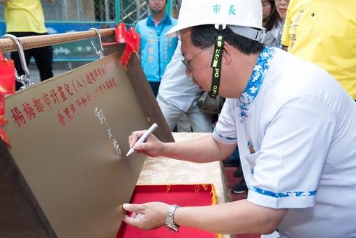 市長為建築橫樑簽名【另開新視窗】