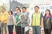 市長致詞表示,將持續打造城市綠洲,提供市民運動休閒空間【另開新視窗】