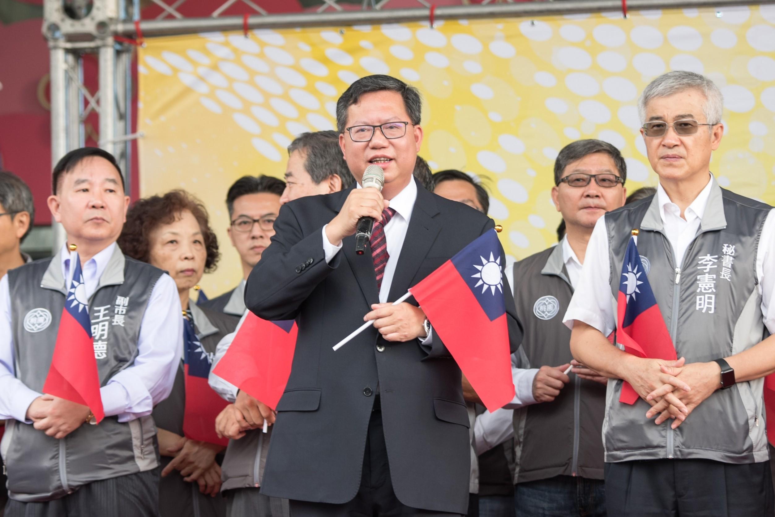 市長致詞表示,認同國家,珍惜國旗,展現民主價值