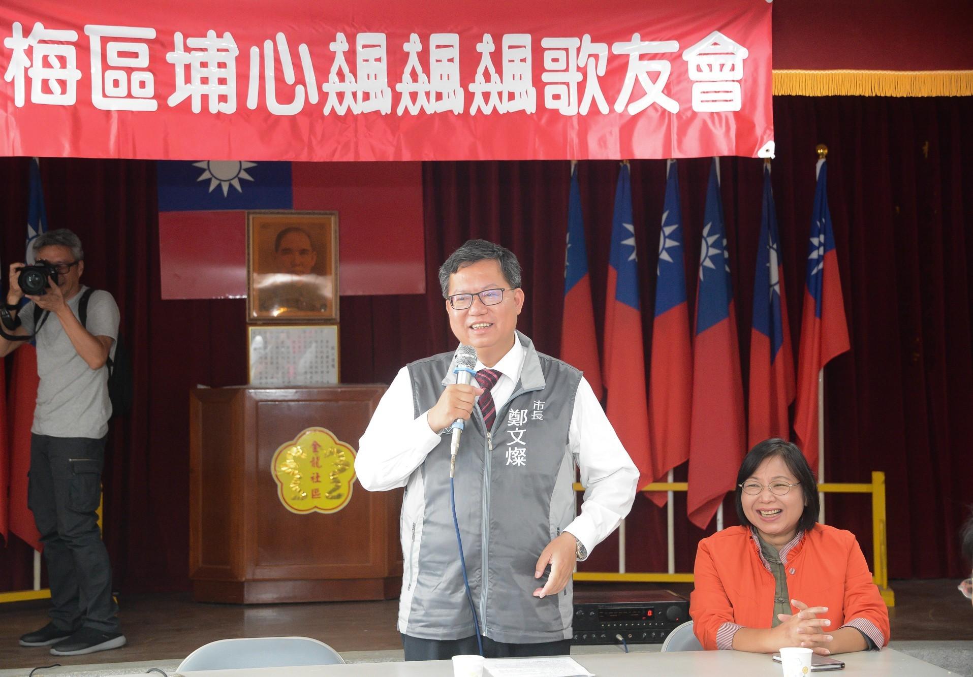 市長致詞表示,藉由桃園眷村文化節,吸引更多市民朋友前來體驗眷村文化
