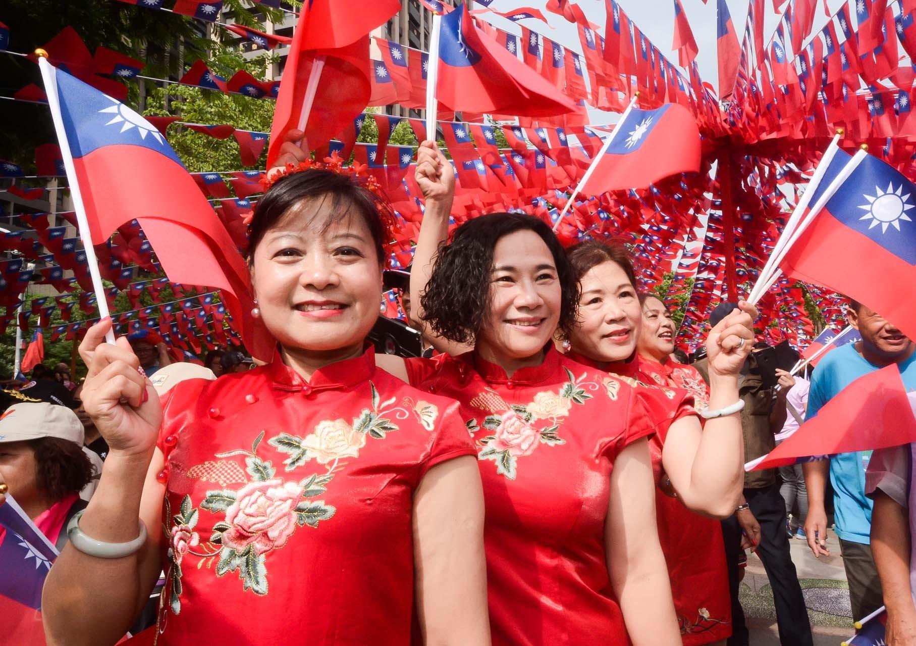 平鎮區雲南文化公園,國旗飄揚