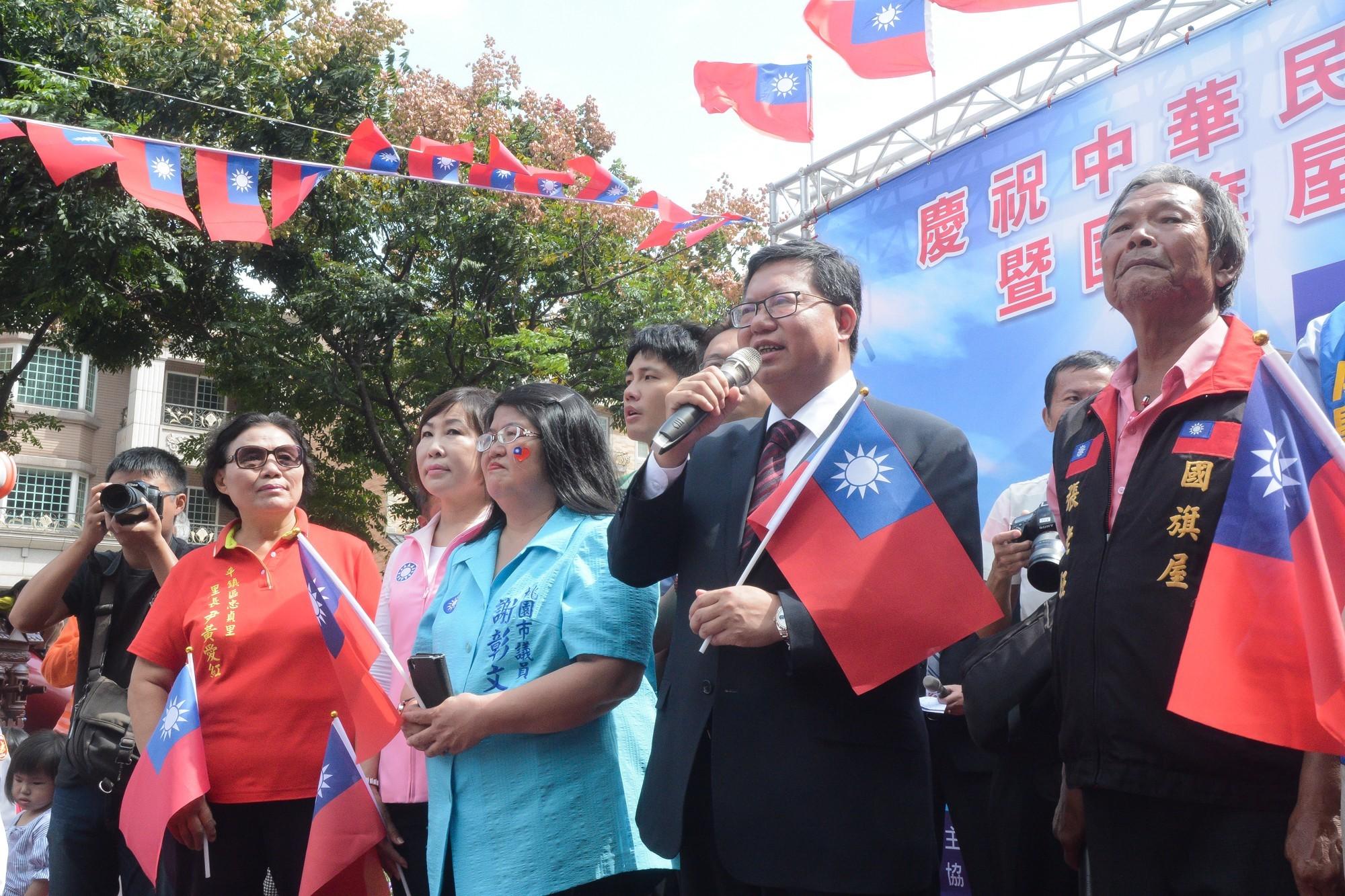 市長致詞表示,國旗代表國家,愛國心是自然展現的