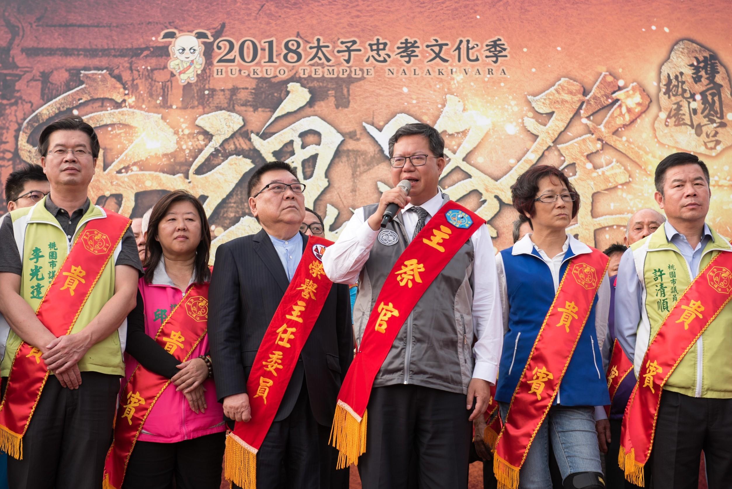 市長致詞表示,在地宮廟共同參與夜巡活動,成為桃園特色之一