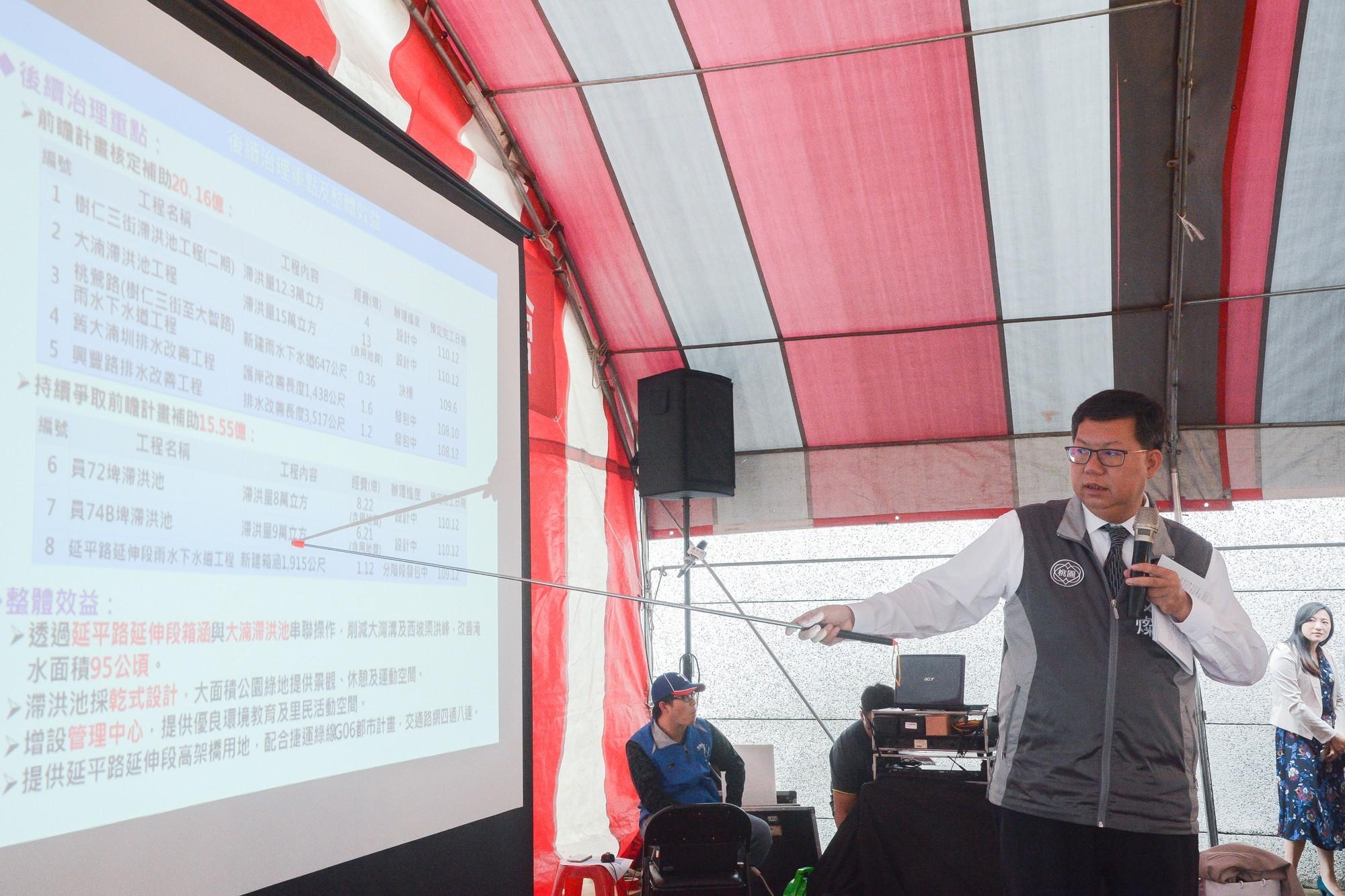 鄭市長說明工程規劃