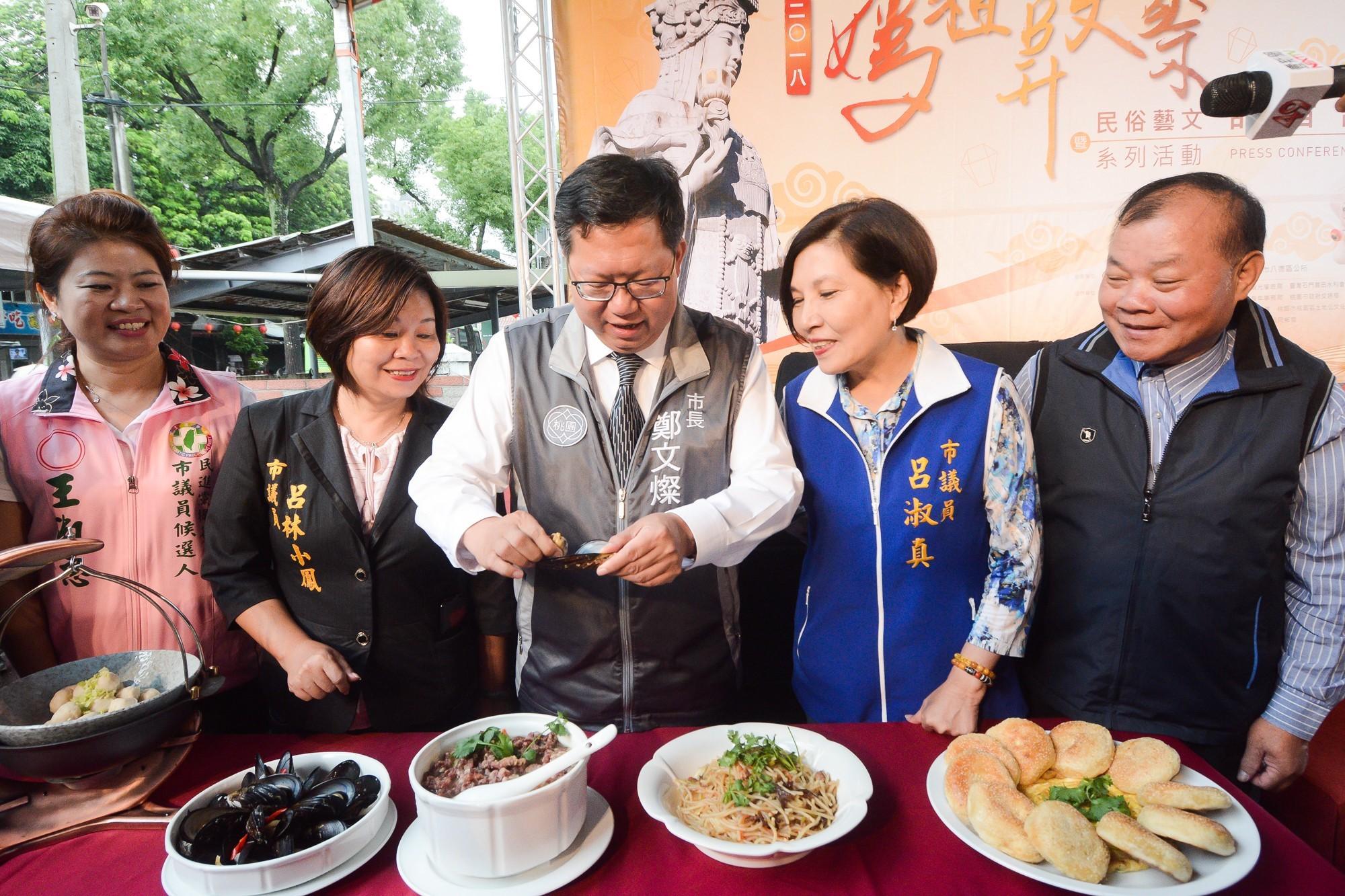 市長和與會來賓品嘗馬祖特色美食