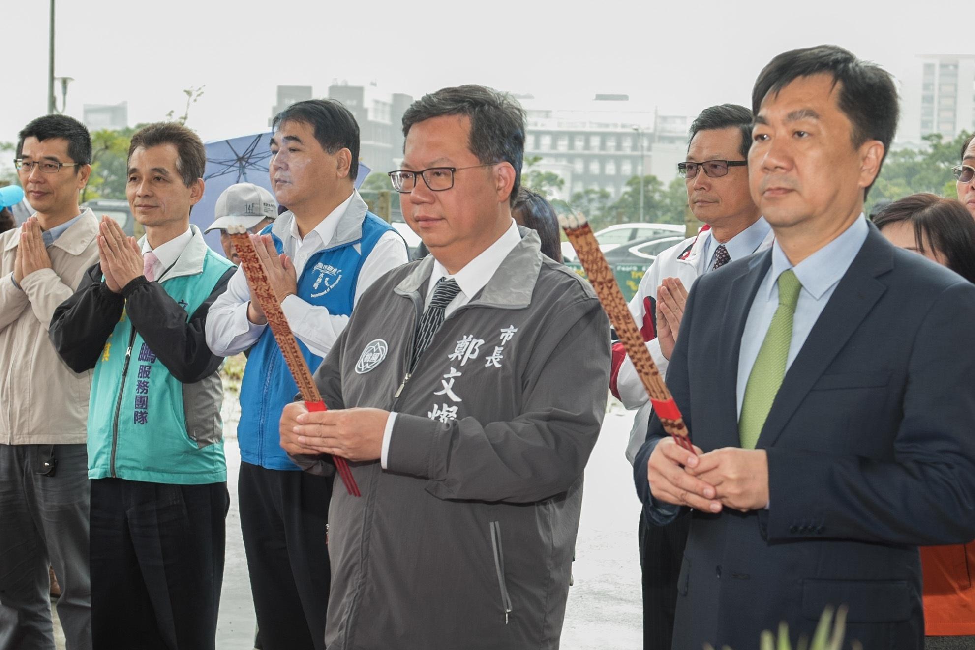鄭市長進行祈福儀式