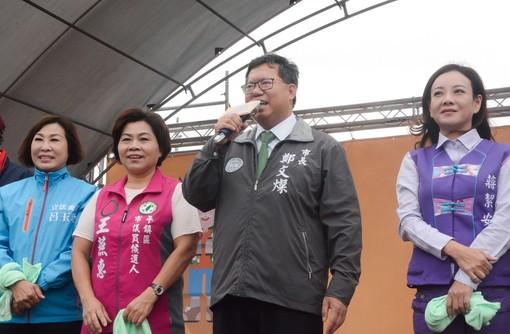 鄭市長致詞,透過活動享受美好健康的早晨【另開新視窗】