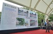 鄭市長表示,平鎮區獲得中央前瞻基礎建設的軌道、水環境及客家建設經費【另開新視窗】