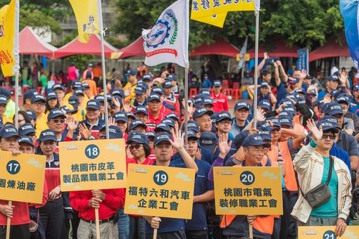 各工會踴躍出席活動【另開新視窗】
