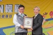 市長表揚106年推行職業安全衛生優良單位【另開新視窗】