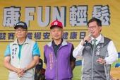 市長致詞表示,將持續支持工會活動,帶動工會成長【另開新視窗】