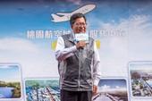 市長致詞表示,促進桃園航空城計畫成為大園及國家發展的動力【另開新視窗】