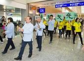 首創在國際機場進行客家八音演奏【另開新視窗】