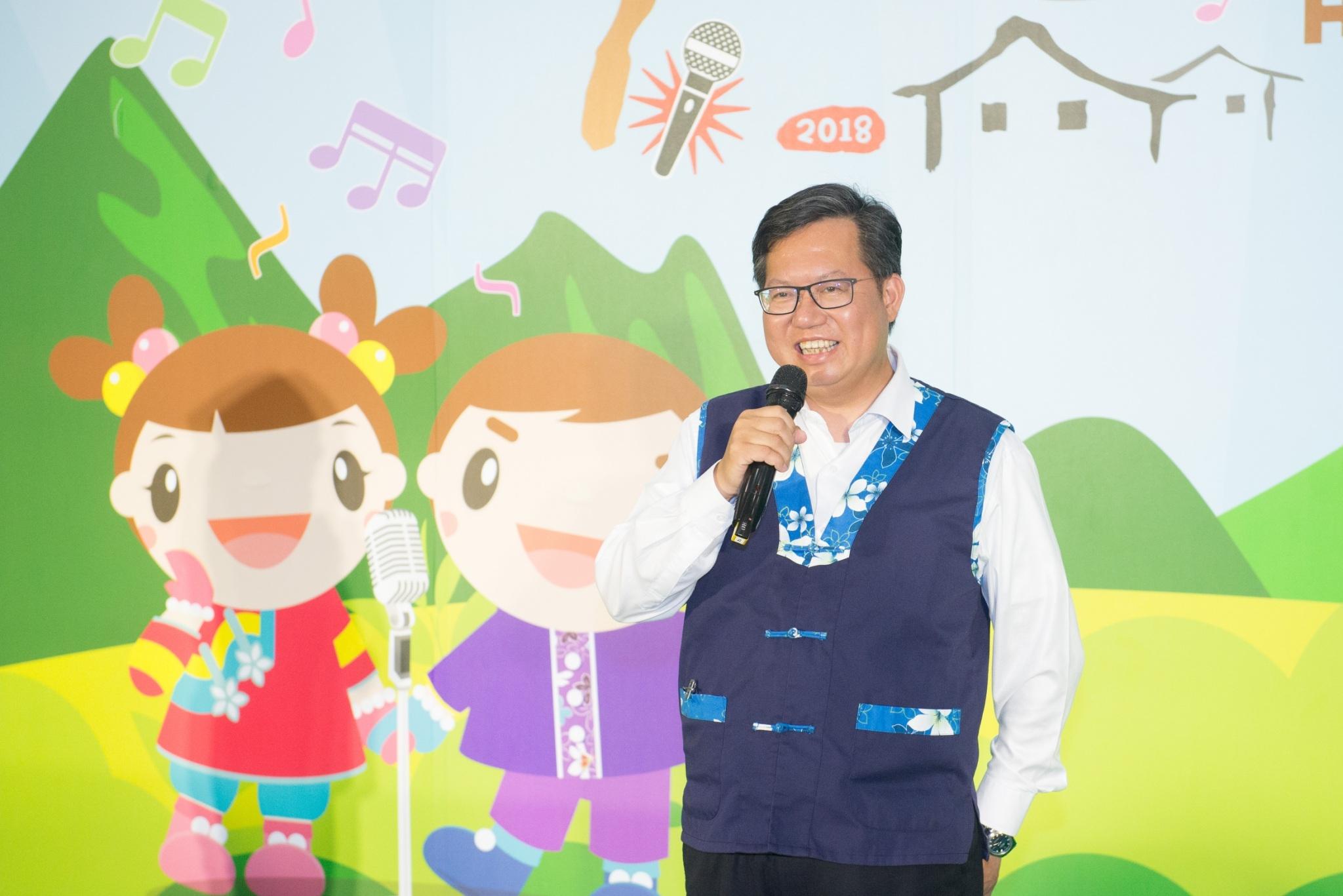 市長致詞表示,讓客家文化走入生活、走向世界