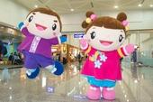 客家局吉祥物-阿弟、阿妹宣傳「2018客家傳統音樂節」【另開新視窗】