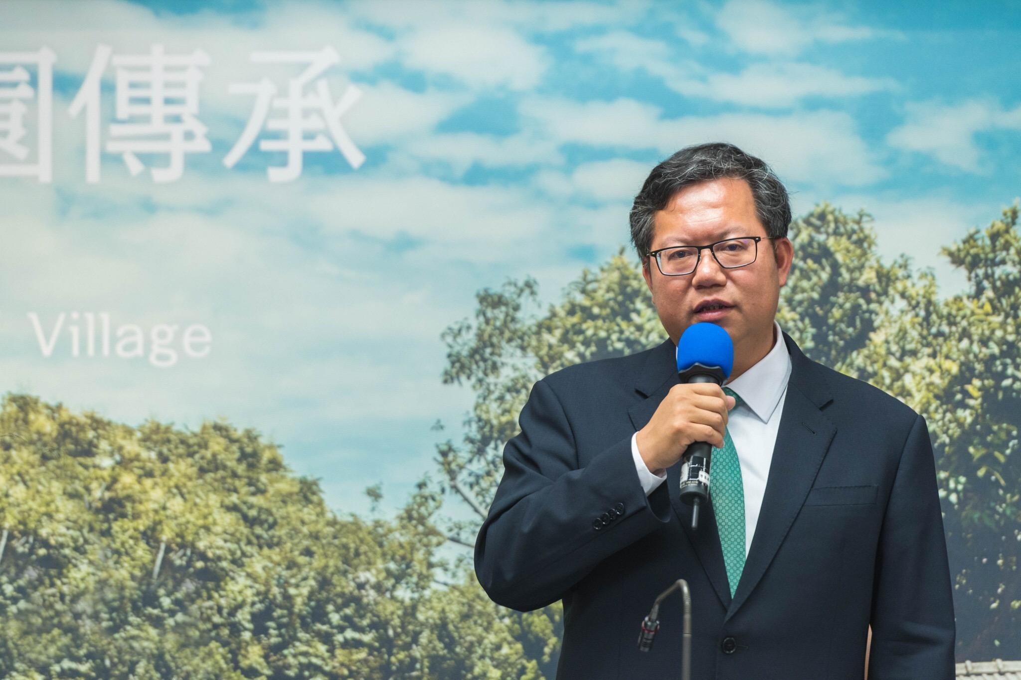 鄭市長致詞表示,將設置桃園劍道館,推廣劍道運動