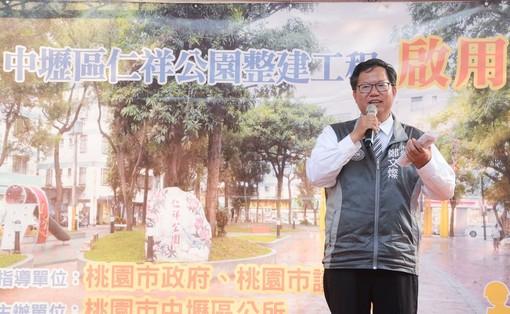 鄭市長致詞表示,增加設施,提供更友善空間【另開新視窗】