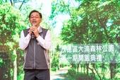 工務局長致詞表示,除生態資源外,大湳森林公園亦有不少歷史資源【另開新視窗】