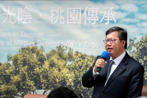 鄭市長致詞表示,漸進式縮小社會救助法以工代賑方案規模【另開新視窗】