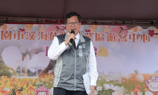 鄭市長致詞表示,打造「農業2.0」農業體驗旅遊專區【另開新視窗】