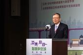 台灣智慧航空城產業聯盟會長鄭優致詞表示,結合資通訊及相關軟體,增加產業的國際競爭力,為產業創造更好的發展成果【另開新視窗】