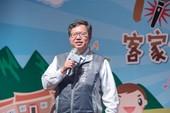 市長致詞表示,積極推動各項客家事務,打造桃園成為客家亮點城市【另開新視窗】