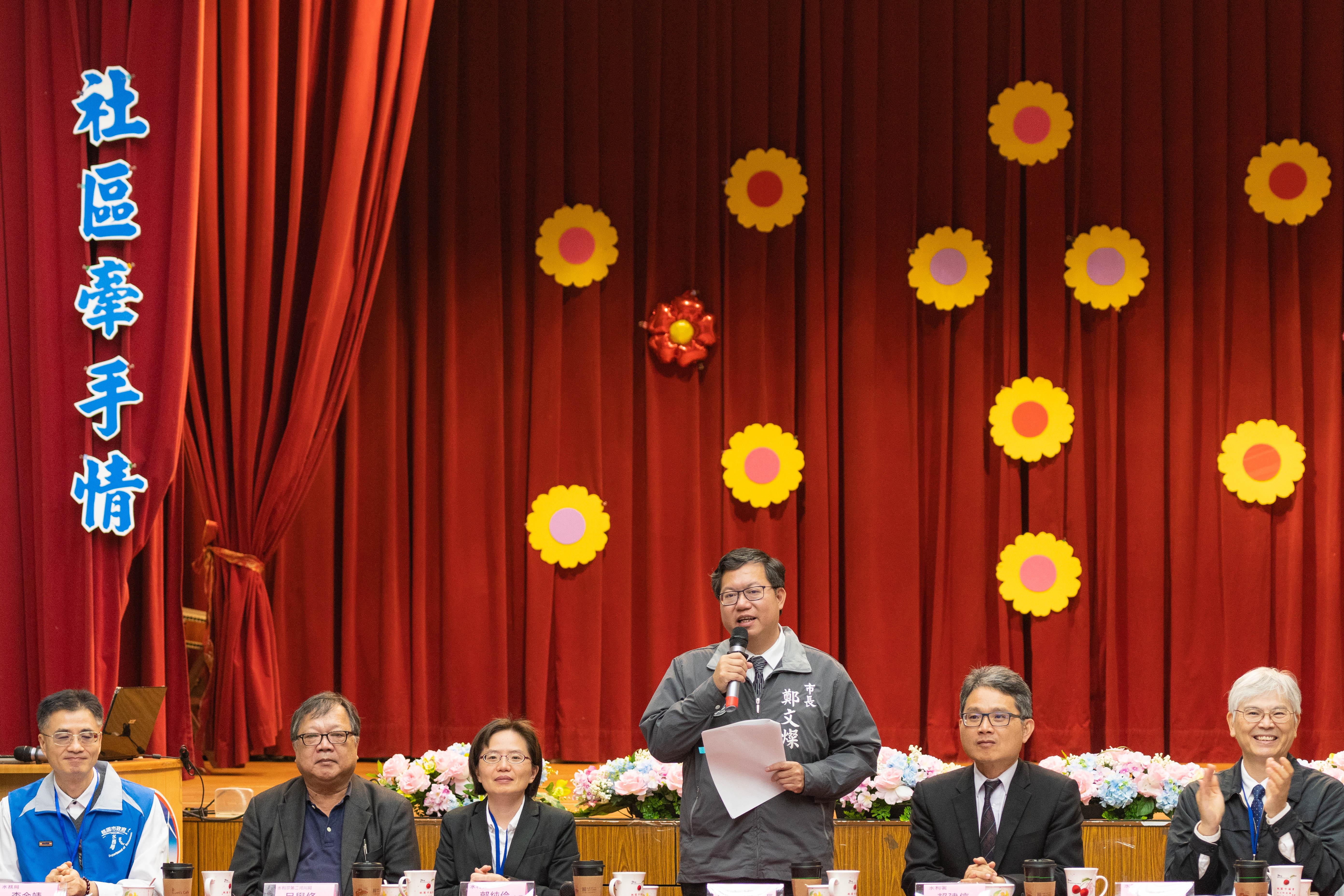 鄭市長表示,自主防災社區演練,保障地方居民與外籍移工的安全