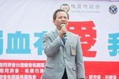 國際同濟會台灣總會第41屆總會長莊貴盛分享捐血經驗【另開新視窗】