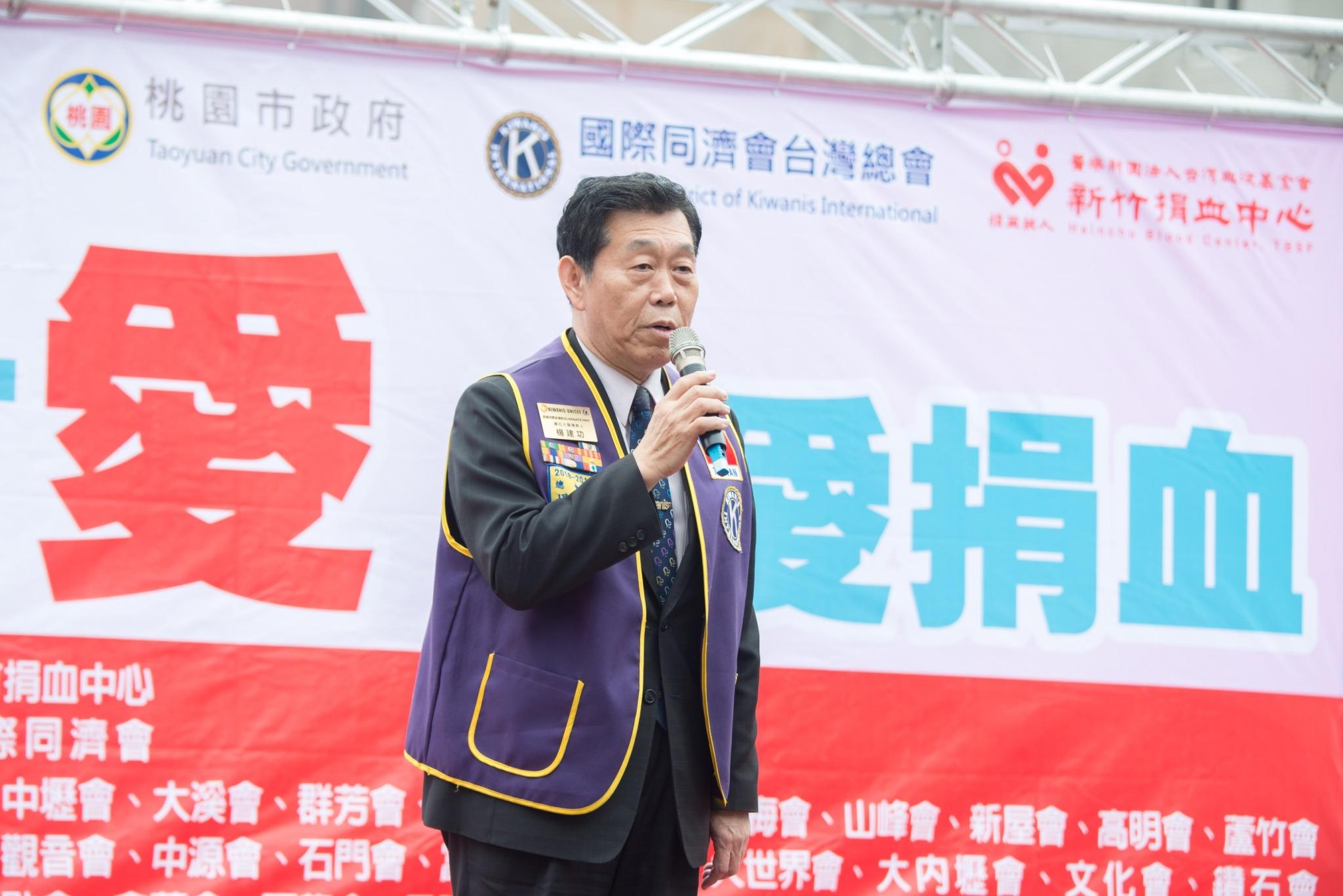 國際同濟會台灣總會總會長楊建功說明活動緣由
