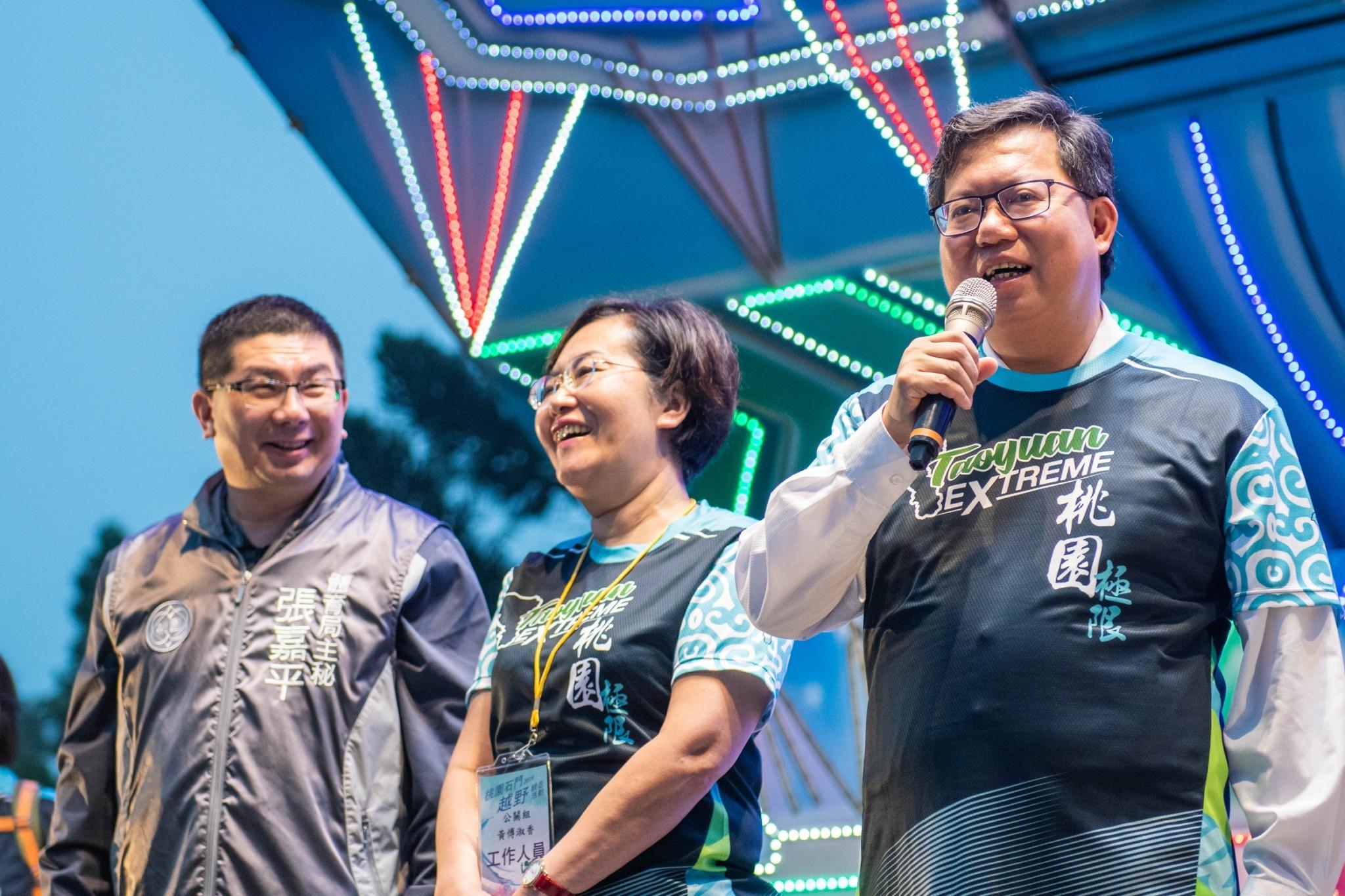 鄭市長表示,將提供更多跑山越野賽,享受慢跑樂趣