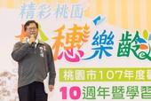 市長致詞表示,樂齡學習中心傳承長者經驗、展現樂齡學習精神【另開新視窗】